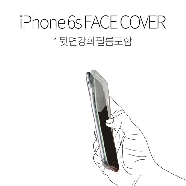 iPhone 6s FACE COVER