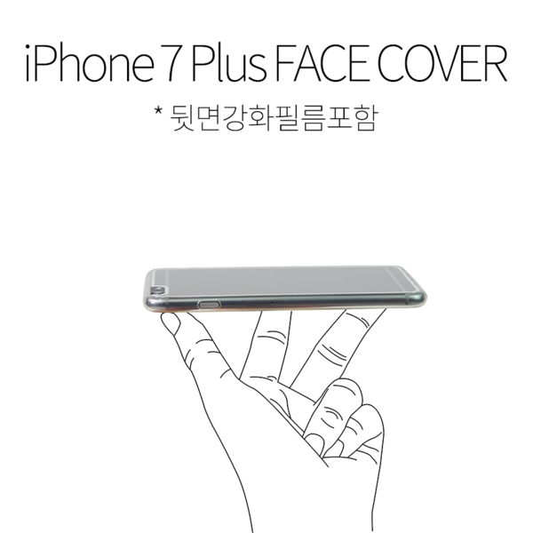 iPhone 7 Plus FACE COVER