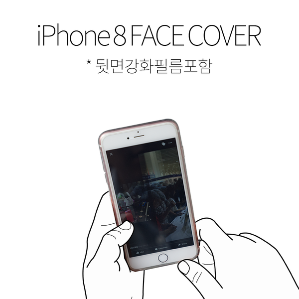iPhone 8 FACE COVER