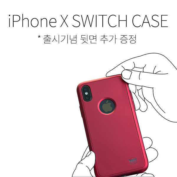 iPhone X SWITCH CASE