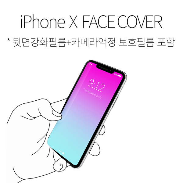 iPhone X FACE COVER