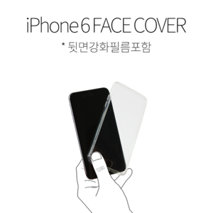 iPhone 6 FACE COVER